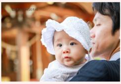 お宮参り 赤ちゃんとパパ